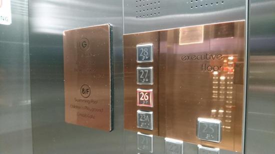 Lift - Executive Floors - The Pines Melaka