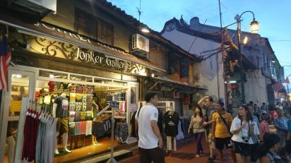 Jonker Walk 8