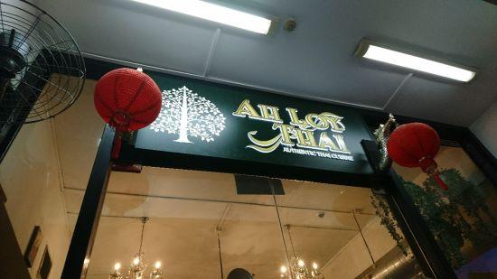 Ah Loy Thai - Authentic Thai Cuisine