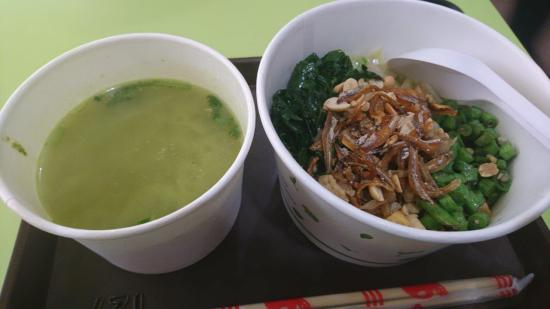 Thunder rice tea.JPG