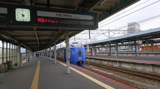 DSC_6479